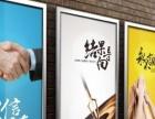 唐山广告、视频设计制作 价格惊爆