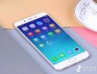 广州苹果7plus0首付分期 iPhone7分期中心
