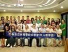 深圳在职MBA怎么报名考试难吗