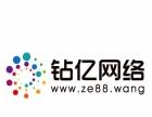 秦皇岛网站建设应该怎样设置网站结构?