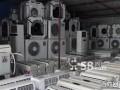 梅州回收二手旧货 收购二手旧货 中央空调回收