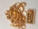咸阳区域黄金白银铂金钻石钯金银元金银首饰金子回收联系电话号码