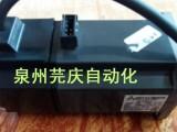 晋江三菱伺服电机维修