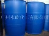 日本原装进口 甲基丙烯酸羟乙酯 HEMA 现货批发