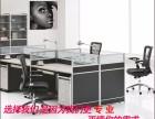 办公家具办公桌简约现代2/4/6人位职员桌电脑桌卡座屏风隔断