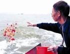 东莞海葬服务,东莞海葬包船服务,东莞骨灰撒海包船