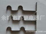 余姚赛伊电器厂 制作复合模 成型模 加工模 五金冷冲模具配件加工