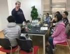 青岛德语 专业德语培训 APS考前辅导