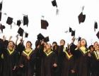 2017成考、夜大函授业余、自考、网教、继续教育 、边工作边