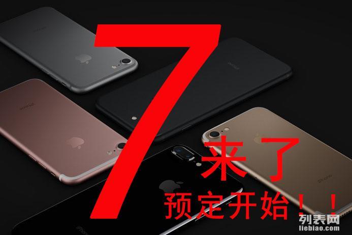 全新机子未激活的苹果机均可分期0首付!