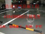 仁怀浩奇交通道路划线施工价格及热熔标线涂料的销售