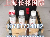 上海长祁淘金 水银 分析纯 含量99.999% 高纯汞 罐装