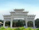洛阳凤凰山生态纪念园