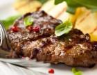 台北帮厨牛排加盟费用/牛排沙拉西餐自助加盟