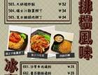 香港众思叮叮茶餐厅原创餐厅加盟