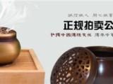 上海老城隍庙拍卖行服务电话号码