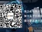钦州市融码微盘源码微交易系统开发难不难?