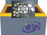 苏州磁力研磨抛光机去毛刺抛光机安全高效完善的技术诺虎