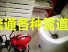 专业低价水钻打孔修水管水龙头阀门疏通管道 随叫随到