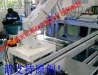 东莞长安机械设计培训