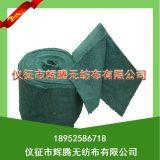 绿化裹树布包树布保湿布防寒布保温布缠树布植物绷带
