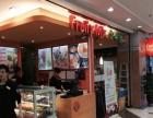 万达广场 奶茶店 带8800租约 卖断产权