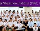 清华保送研究生暑假初高中数学辅导