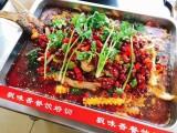廣州飄味香萬州烤魚烤魚技術培訓 包教包會