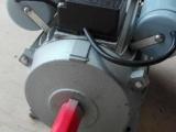 YL系列双值电容单相电机YL90L-41
