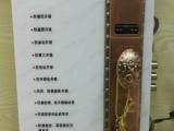 西安青松路开防盗门锁公司电话