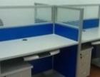 兴旺厂家直销新款办公桌,会议桌,话务桌椅,工位