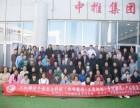 北京徒手整形培訓,11月王紅錦產后修復培訓去哪里