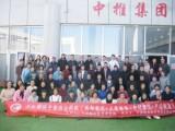 北京徒手整形培训,11月王红锦产后修复培训去哪里