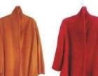 专业干洗皮衣擦油、衣物拆旧、翻新服务、脱色、改色