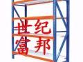 深圳货架 货架批发 钛合金展示柜