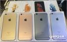 正品苹果5-5s-6S-6SP-7-7P-SE货到付款399