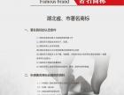 商标注册 专利申请 国家高新认定 湖北省著名商标