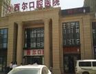 顺义城区 纯一层临街商铺 单价3万 挨着首都机场别
