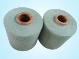 厂家直销 棉纺纱 再生棉 10s棉纱 批发量多从优气流纺涤棉纱
