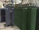 电力变压器回收 回收箱式变压器 无锡废旧变压器高价回收