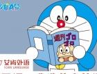 东莞日语全日制培训,高效、快速提升至日语2级水平