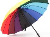 16k韩版彩虹伞结实防风直杆直柄自动伞 定制广告雨伞定制印log