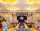 专业婚礼策划一站式服务