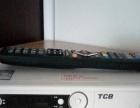 京牌高清晰有线电视机顶盒