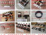 深圳冲床离合器电磁阀,二手气动冲压机-过载泵维修 找东永源