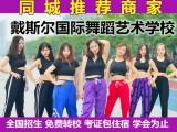 鄭州哪里有舞蹈培訓學校