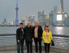 上海租车服务-上海英语翻译-上海英语导游-上海英语速记
