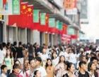 徐州商铺位置好地势好庆云桥凯旋门层高6米商铺特价急