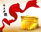 徐州股票配资期货配资盘点选择股票配资的三大理由