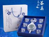 厂家批发青花瓷陶瓷功夫茶具礼盒礼品茶壶茶